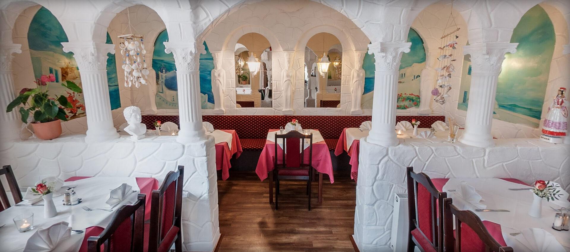 Akropolis Griechisches Restaurant Dortmund Hörde